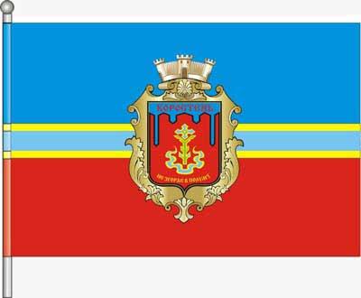 герб на фоне флага